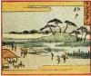 浮世絵『日光道中杉戸』