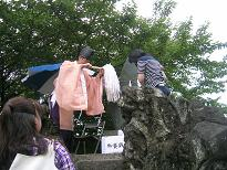 hatuyama2